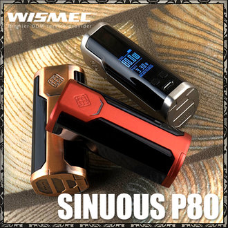 wicmes Sinuous P80